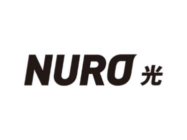 nuro光の評判2021!メリットやデメリットもしっかり解説!